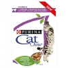 "Консервы ""Purina"" CatChow для кошек для вывода шерсти 85гр. (курица)"