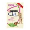 "Консервы ""Purina"" CatChow для котят 85гр. (ягненок)"